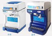 健康萊168商用電動雪花刨冰機碎冰機 高速奶茶店沙冰機冰沙機