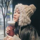 韓版可愛網紅毛線帽女秋冬雷鋒帽子護耳保暖毛球兔毛帽ins針織帽 大宅女韓國館韓國館