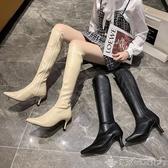 長筒靴尖頭細跟彈力瘦瘦靴高跟鞋女2020年新款高筒靴長靴騎士靴不過膝靴 潮人
