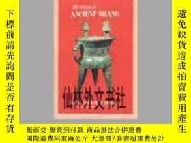 二手書博民逛書店【罕見】1967年 商代的藝術風格 art styles of