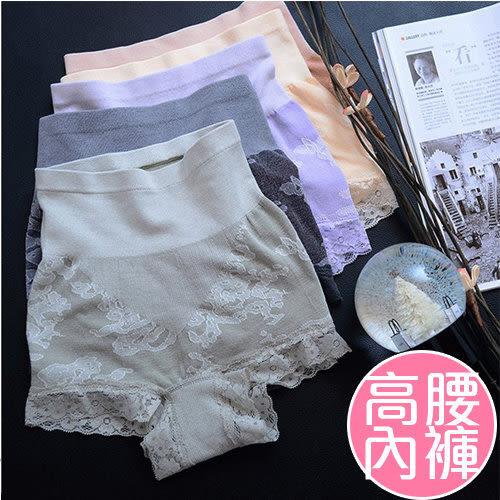 新款 無縫高腰 夏薄款 無痕美體塑身褲 提臀 產後收腹內褲