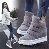 魔術貼隱形內增高鞋 平底休閒鞋 高幫運動鞋 韓版潮鞋