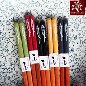 日式秋刀魚筷子 天然花栗木筷子情侶筷 家居用品餐具 挪威森林