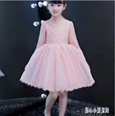 小女孩禮服紗裙長袖加厚  女童公主裙秋冬裝兒童洋裝洋氣裙子  LN6874【甜心小妮童裝】