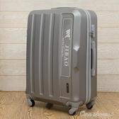 韓版23寸萬向輪拉桿箱小清新旅行箱30寸大容量行李箱密碼箱男女YYJ【免運快出】