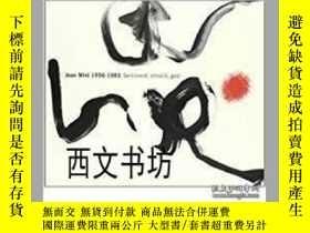 二手書博民逛書店【罕見】2006年 Joan Miro 1956-1983 S