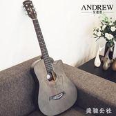 樂器38寸41寸民謠吉他新手初學者入門練習琴木吉它TT1958『美鞋公社』