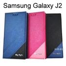 都會隱磁皮套 Samsung J200YZ Galaxy J2