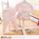 寶寶居家套裝 專櫃款超厚三層棉極暖睡衣套裝 魔法Baby