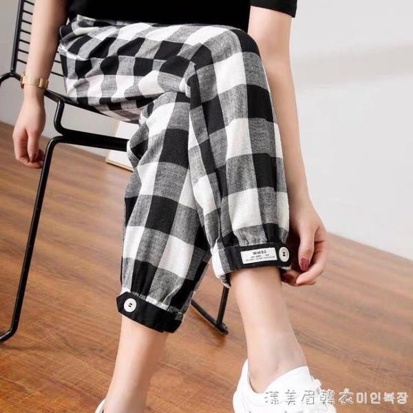 黑白格子褲女寬鬆褲子休閒褲女2020春夏季新薄款九分褲哈倫褲 美眉新品