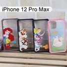 迪士尼荷米斯防摔殼 iPhone 12 Pro Max 6.7吋 Disney正版小熊維尼小美人魚愛麗絲愛麗兒奇奇蒂