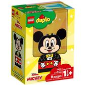 樂高積木 LEGO《 LT10898 》Duplo 得寶系列 - My First Mickey Build╭★ JOYBUS玩具百貨