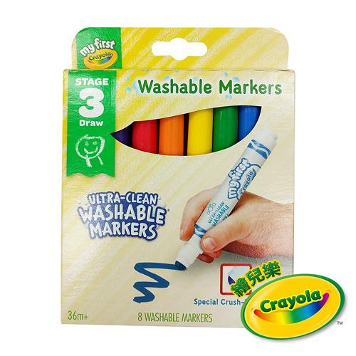 美國Crayola繪兒樂 幼兒可水洗彩色筆8色