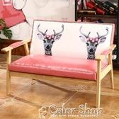沙發 奶茶店甜品店桌椅組合簡約休閒清新座椅咖啡廳店單雙人皮卡座沙發 交換禮物  YYP