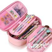 鉛筆盒 學生筆袋簡約女生大容量文具盒兒童可愛創意文具袋鉛筆袋-開學季