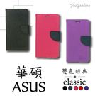 ASUS華碩 ZenFone 5 201...