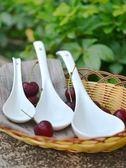 湯勺陶瓷家用大勺子大湯勺木勺子長柄勺大號骨瓷粥勺稀飯勺火鍋勺滿天星