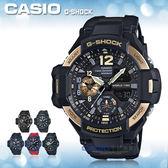 CASIO 卡西歐 手錶專賣店 G-SHOCK GA-1100-9G DR 男錶 橡膠錶帶 碼錶 防水 溫度測量 世界時間