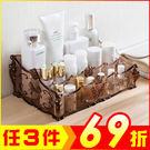 玫瑰蝴蝶花雕紋透明多格化粧品收納盒 桌面整理盒【AP07008】99愛買生活百貨