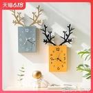 掛鐘客廳北歐簡約時鐘電子鐘掛墻家用鐘飾創意鹿頭掛表餐廳裝飾鐘NMS【蘿莉新品】