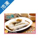 金品叉燒腸粉220G /盒【愛買冷凍】