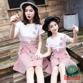 韓版家庭裝母女裝親子裝休閒夏裝格子裙女童連身裙【聚可爱】