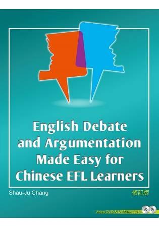 English Debate and Argumentation made Ea