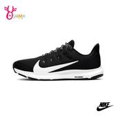NIKE慢跑鞋 女鞋 運動鞋 跑步鞋 路跑 訓練鞋 QUEST 2 P7285#黑白◆OSOME奧森鞋業