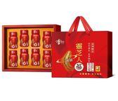 【李時珍】靈芝御品人蔘精華飲禮盒( 8入) 特價635元