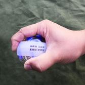 部隊新款腕力球訓練器材自啟動男女士練手腕握力球金屬靜音腕力器