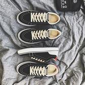 帆布鞋—夏季透氣男鞋帆布鞋韓版潮流百搭學生鞋子男士休閒鞋板鞋布鞋潮鞋 【老闆大折扣】