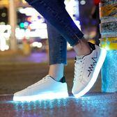 防水usb充電七彩led發光鞋女學生亮燈暴走鞋 LQ5349『科炫3C』
