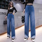 S-6XL大碼牛仔長褲~大碼牛仔褲女百搭舒適高腰寬松直筒闊腿褲胖MM230斤1597.1F039愛尚布衣