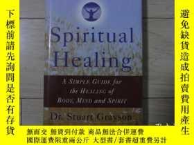 二手書博民逛書店Spiritual罕見Healing A SIMPLE GUID