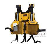 夏海釣救生衣男成人女專業馬甲加厚漂流游泳救生衣釣魚服便攜船用 有網黃色(浮力180斤)