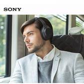 2018年新款 ↘ 結帳再折 SONY WH-1000XM3 藍芽耳罩式耳機 HD 降噪處理器 台灣原廠保固
