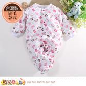 包屁衣 台灣製秋冬刷毛厚款極暖嬰兒包腳連身衣 魔法Baby