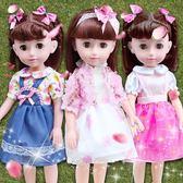 會說話的智能芭芘娃娃嬰兒洋娃娃兒童女孩玩具仿真巴比公主套裝布jy【店慶滿月限時八折】