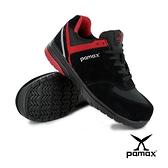 PAMAX 帕瑪斯~ 型安全鞋~ 氣墊止滑安全鞋、後腳跟加強防護PS36907FEH 男女