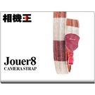 Jouer8 4.0 減壓背帶 伊織澄 10mm 穿繩