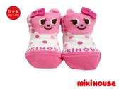 MIKI HOUSE 舞颯兔可愛造型嬰兒襪