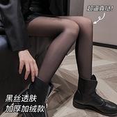 黑絲秋冬款光腿神器女加絨加厚連褲襪jk絲襪黑色ins假透肉打底褲
