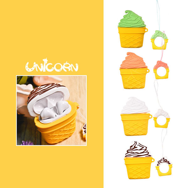 -四色-冰淇淋造型(附小吊飾) 蘋果AirPods專用耳機盒保護套 收納套 矽膠套 Unicorn手機殼