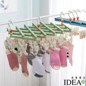 【IDEA】1入29夾-伸縮滾輪便利式晾曬衣夾(一秒順收)櫻花粉