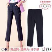 MIT顯瘦褲管開衩提臀美腿鬆緊彈力OL西裝褲-日本進口材質LIYO理優E821011
