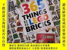 二手書博民逛書店英文原版罕見DK樂高磚塊的365種玩法 365 Things to Do with LEGO BricksY3