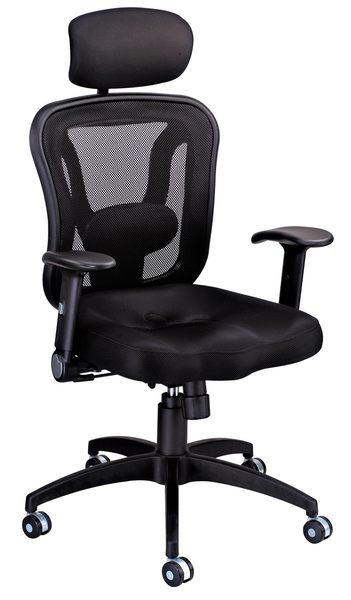 【森可家居】1238高背辦公椅 7JX287-1 電腦椅