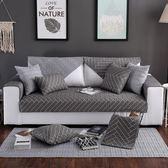 沙發罩 沙發墊四季通用防滑布藝棉質現代簡約北歐全棉沙發套沙發罩全蓋 聖誕交換禮物