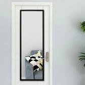 【24H快速出貨】免打孔穿衣鏡全身壁掛鏡子貼墻現代簡約試衣鏡寢室鏡子全身門後鏡