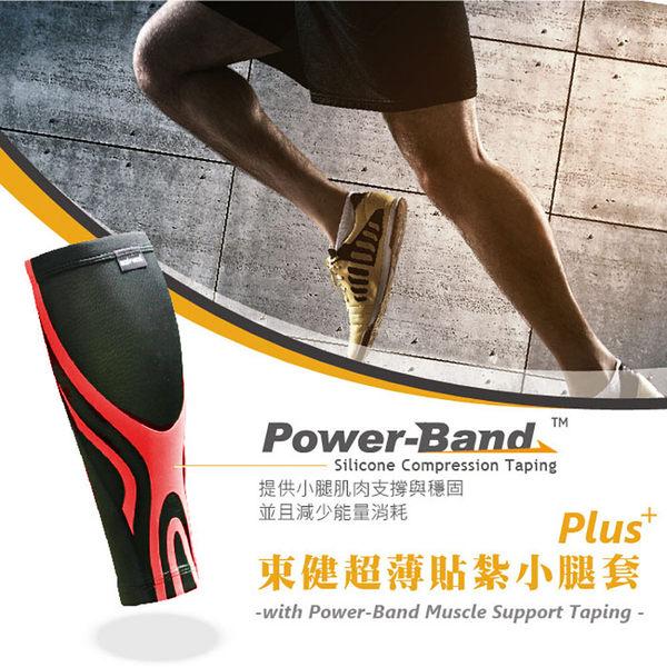 【BODYVINE】超薄貼紮小腿套PLUS『紅』CT-13512 (一雙) 護具|運動|登山|跑步|馬拉松|久站|運動傷害